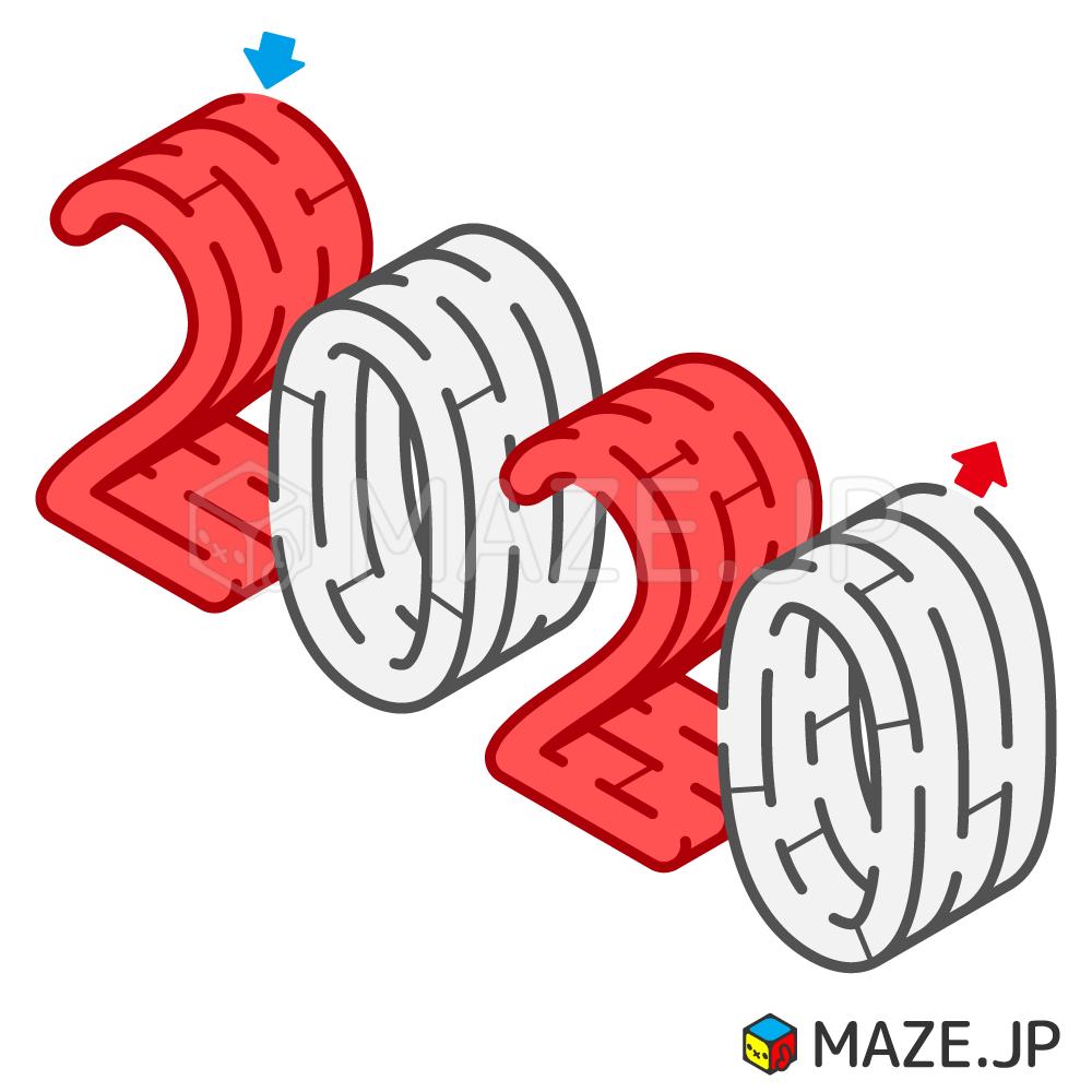 2020 maze