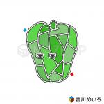 Green pepper maze